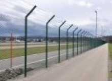 Kwikfynd Security fencing airdmillan